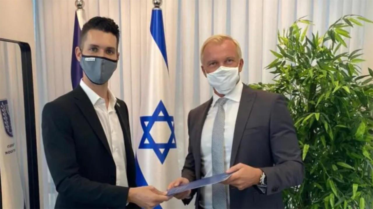 Slovakya Kudüs'e büyükelçilik ofisi açacak