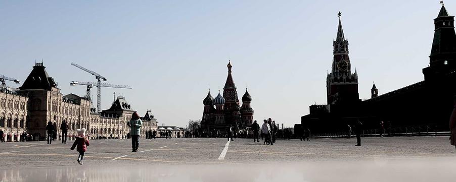 CNN: Rusya 2 haftaya açıklayacak